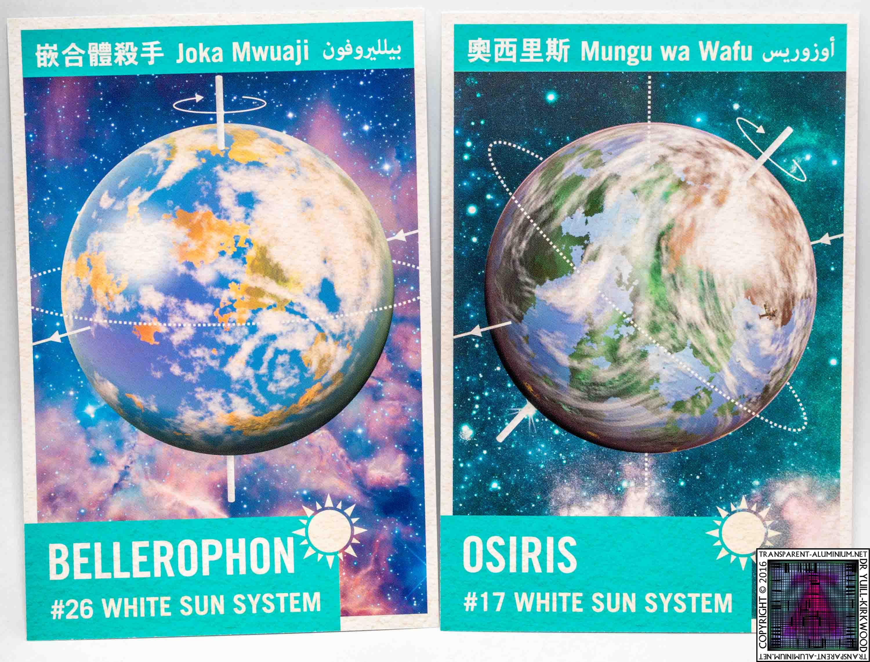 Firefly Interplanetary Flash Card Set 2 (2)