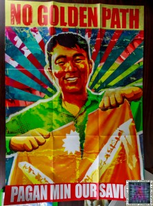 Far Cry 4 Poster (2)