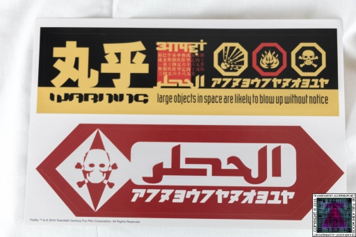 Firefly Cargo Labels (5)
