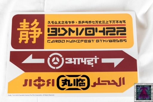 Firefly Cargo Labels (6)