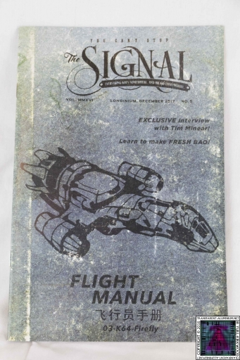 The Signal Serenity
