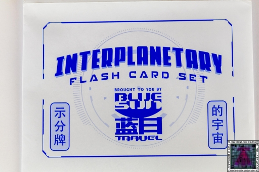 Firefly Interplanetary Flash Card Set (1)