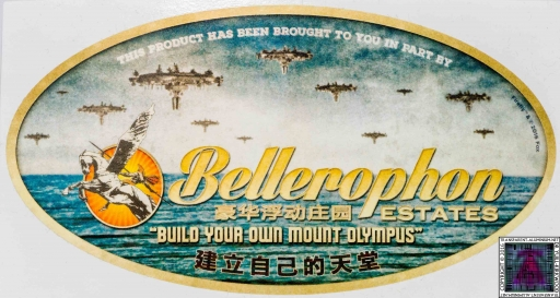 Bellerophone Sticker