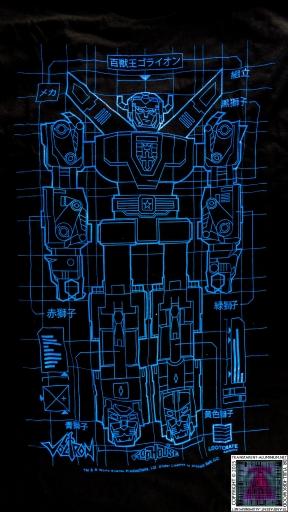 Transformers Blue Print T-Shirt (2)
