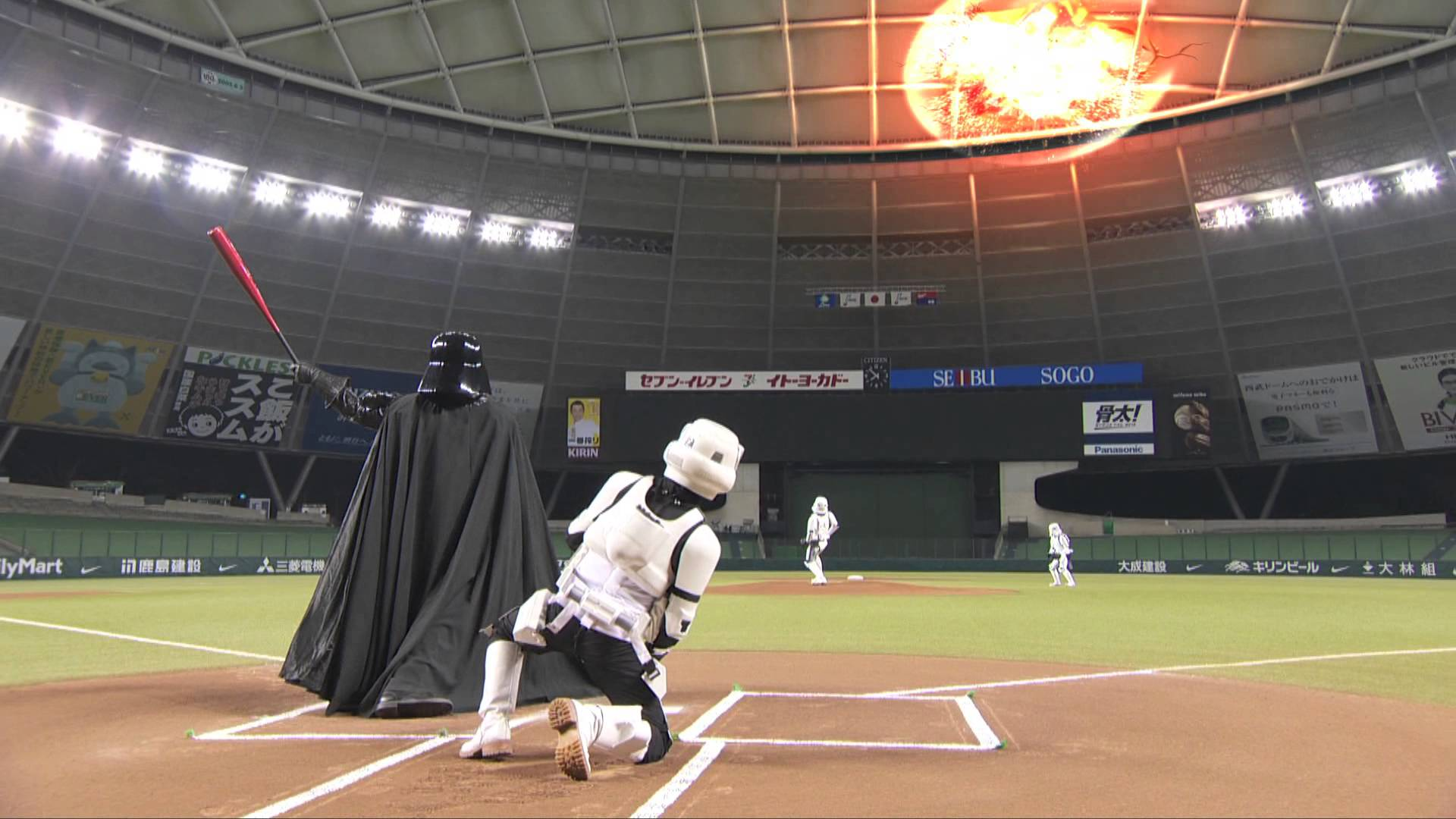 Star Wars Darth Vader BaseBall