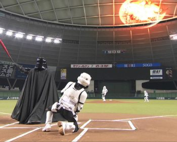 Picture Imp: Darth Vader Plays BaseBall