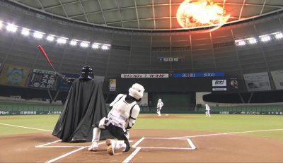 Picture Imp: Darth Vader Plays BaseBall